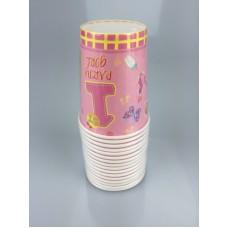 1st B/D Girl 9oz.cups 16pcs