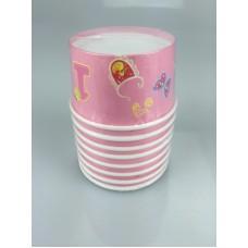 1st B/D Girl Ice cream cup 8pc
