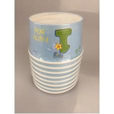 1st B/D Boy Ice cream cup  8pc