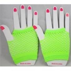 Fishnet Glove short [Colour: Yellow]